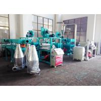 Dust Collection Wood Pulverizer Machine With Vibration Principle 3900rpm Manufactures