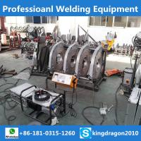 Buy cheap water pipe fitting welding machine from wholesalers