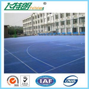 Plastic Rubberised Floor Tiles Interlocking / Colorful Athletic Flooring Tiles Arch Shape Manufactures