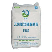China Ethylene Bis Stearamide EBS as dispersant for masterbatch, Internal and External Lubricant, Pigment Stabilizer on sale
