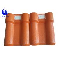 New Type ASA PVC Syntetic Resin Roof Tile Board Plastic Bamboo Roofing Sheets Manufactures