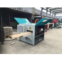 woodworking machinery Multiple Blades Rip Saw for planks or round log Manufactures