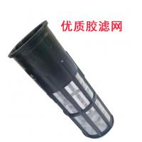 Caterpillar Hydraulic Excavator Spare Parts Plastic Material Impurities  Filtration for sale