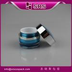 J104 15g 30g 50g cosmetic acrylic cream jar,high quality plastic jar Manufactures