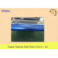 15 Micron Transparent PE Packaging Film with Smooth Surface Customized Size Manufactures