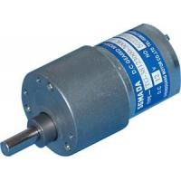 DC Gear Motor (for coin refund) Manufactures