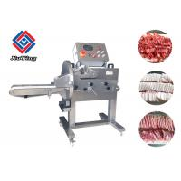 Electric Meat Slicing Machine Commercial Cooked Meat Slicer Beef Cutter Manufactures
