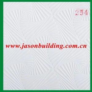 China PVC Gypsum Ceiling Tiles on sale