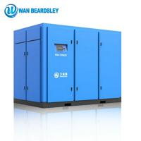 Low Noise Two Stage Screw Compressor With Air Inlet Control System Manufactures
