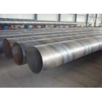 Steel Pipe Piling Pipe (DN400-DN1200) Manufactures