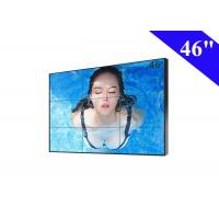 3X3 Video Wall Black Frame TV LCD Display HDMI Input 178° Visual Angle Manufactures