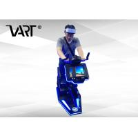 China 1 Player Virtual Reality Sports Bike Equipment , 9D VR Electric Bike For Gym on sale