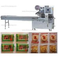 Multi-Functional Biscuits Packing Machine (YW-Z400)