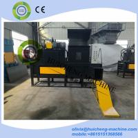 Buy cheap wood powder/paper powder compactor coco peat press briquetting machine Animal from wholesalers
