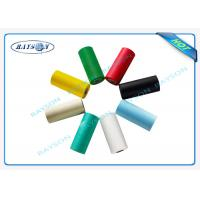 Red / Black PP Spunbond Non Woven Seasame Dot 70gsm ECO - Friendly Manufactures