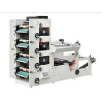 Fully Automatic 4 Color Flexo Printing Machine For Paper Products RY-600 Manufactures