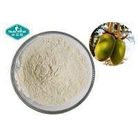 Pure Baobab Fruit Powder Non-GMO for Healthy Antioxidant Rich with Natural Vitamin C and Fiber Manufactures