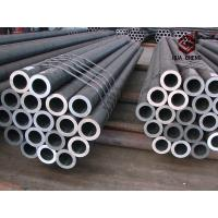 Hot Rolled Steel Chemical Tubes Manufactures