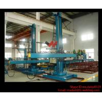 Cylinder Pipe Seam Welding Manipulator Column and Boom for Welding Working Station Manufactures