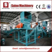500kg pp pe washing line hdpe bottle wash recycling machine Manufactures