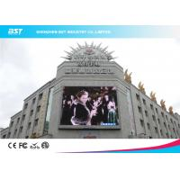 China Front Service Led Display Screen P8 with Easy , fast installation-Outdoor Billboard wholesale