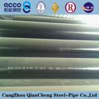 Buy cheap en 10204 3.1 astm a106 seamless steel pipe line manufacturer from wholesalers