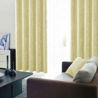 Inherently Flame-retardant Jacquard Velvet Curtain with Seven Colors and 150cm Width Manufactures