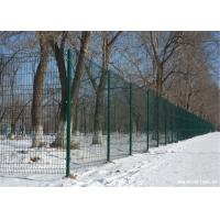 Curved 3D Mesh Fence China Manufacturer ,Made In China ,High Quality Curved Wire Fence Manufactures