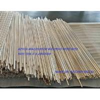 Knee Bolsters Magnesium Filler Rod , Alloy Welding Wire Lightweight Oxided Manufactures