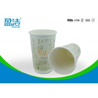 Foodgrade Insulated Paper Cups Eco Friendly With Different Colors Printing Manufactures