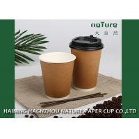 Insulated Hot Coffee Paper Cups , PE Coated Paper Disposable Hot Cups Manufactures