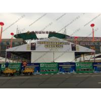 20m Width Outdoor Exhibition Tents , Inflatable Exhibition Tent For Beer Festival Celebration Manufactures