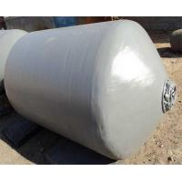 Foam Filled Fenders Manufactures