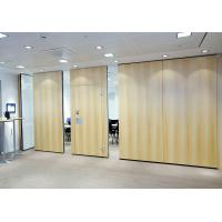 Wooden Surface Folding Operable Partition Walls For Office With Sliding Doors Manufactures