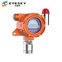 PLC DCS Gas Leak Detector 4~20mA Standard Signals Output With Three Wire System Manufactures