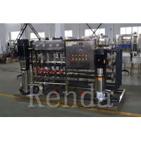 1000 LPH Drinking RO Water Treatment Systems Water Filter Water Purification Machinery 380V Manufactures