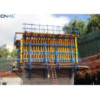 Steel Material J240 Jump Form Formwork With Wide Working Space PF-J240  Manufactures