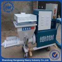 Buy cheap 5m3/h mortar cement spraying machine with air compressor from wholesalers