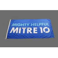 Digital Printed Straight Outdoor Advertising Flags with Custom Logo / Size Manufactures