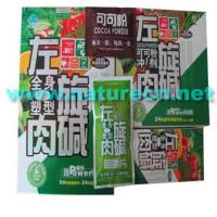 L-carnitine slimming products Manufactures