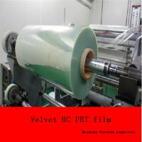 F200 fine velvet HC textured PET film 0.2mm for membrane switch/overlay/name plate=Autotex Manufactures