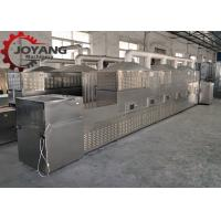 China 12 - 150KW Power High Frequency Induction Heating Machine Environmental Protection on sale