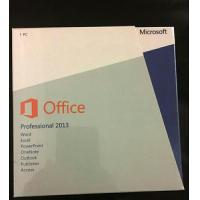 OEM MS Office 2013 Product Key , Microsoft Office Professional 2013 Activation Key Manufactures