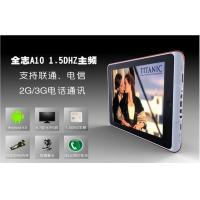 Quality 9.7'' Ram 1GB 3G Sim Card Tablet PC A10 1.5Ghz With 2.5mm Power Adapter for sale