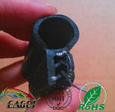 http://eagetrubber.com/rubber_proinfos.php?info_id=03340