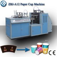 China Low Cost ZBJ-A12 Automatic Used Paper Cup Making Machine Manufactures