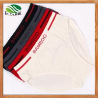 Chinese Wholesale Bamboo Fibre Pants with Bamboo + spandex Manufactures