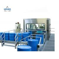 China 3 Phase Oil Bottling Equipment For Oil / Auto Oil Filling Machine CE Approval on sale