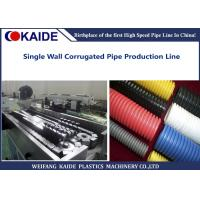 KAIDE PE Pipe Production Machine , 16-50mm Single Wall Corrugated Pipe Making Machine Manufactures