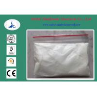 Mexidol Powder 127464-43-1 Pharmaceutical Raw Materials Manufacturer Manufactures